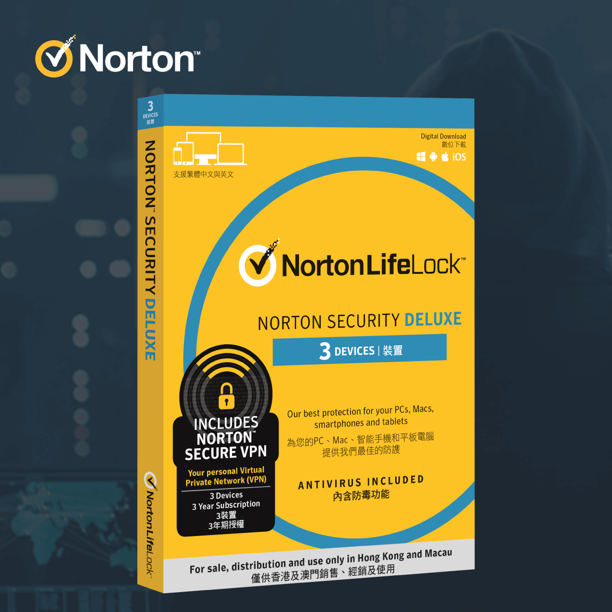 Norton Security Deluxe 3.0 for 3 Devices - 3 Year Subscription