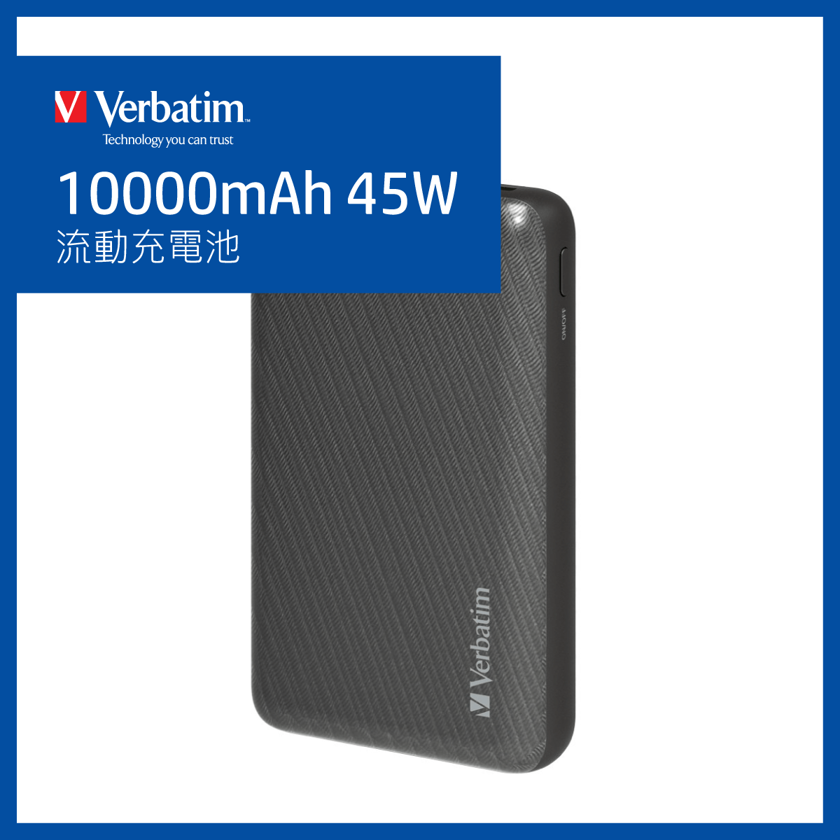 Verbatim 10000mAh 45W Power Pack Grey