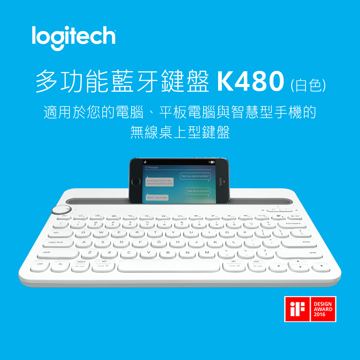 Logitech Bluetooth Multi-Device Keyboard K480 (White)