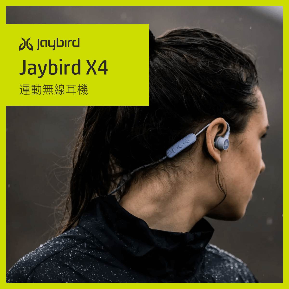 Jaybird X4 Sports Earphone - BLACK METALLIC/FLASH