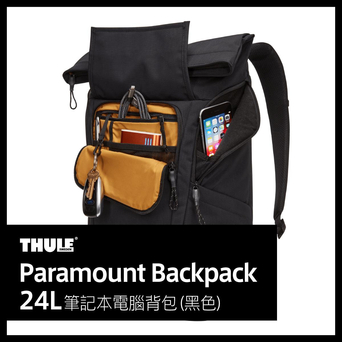 Thule Paramount PARABP2116 24L