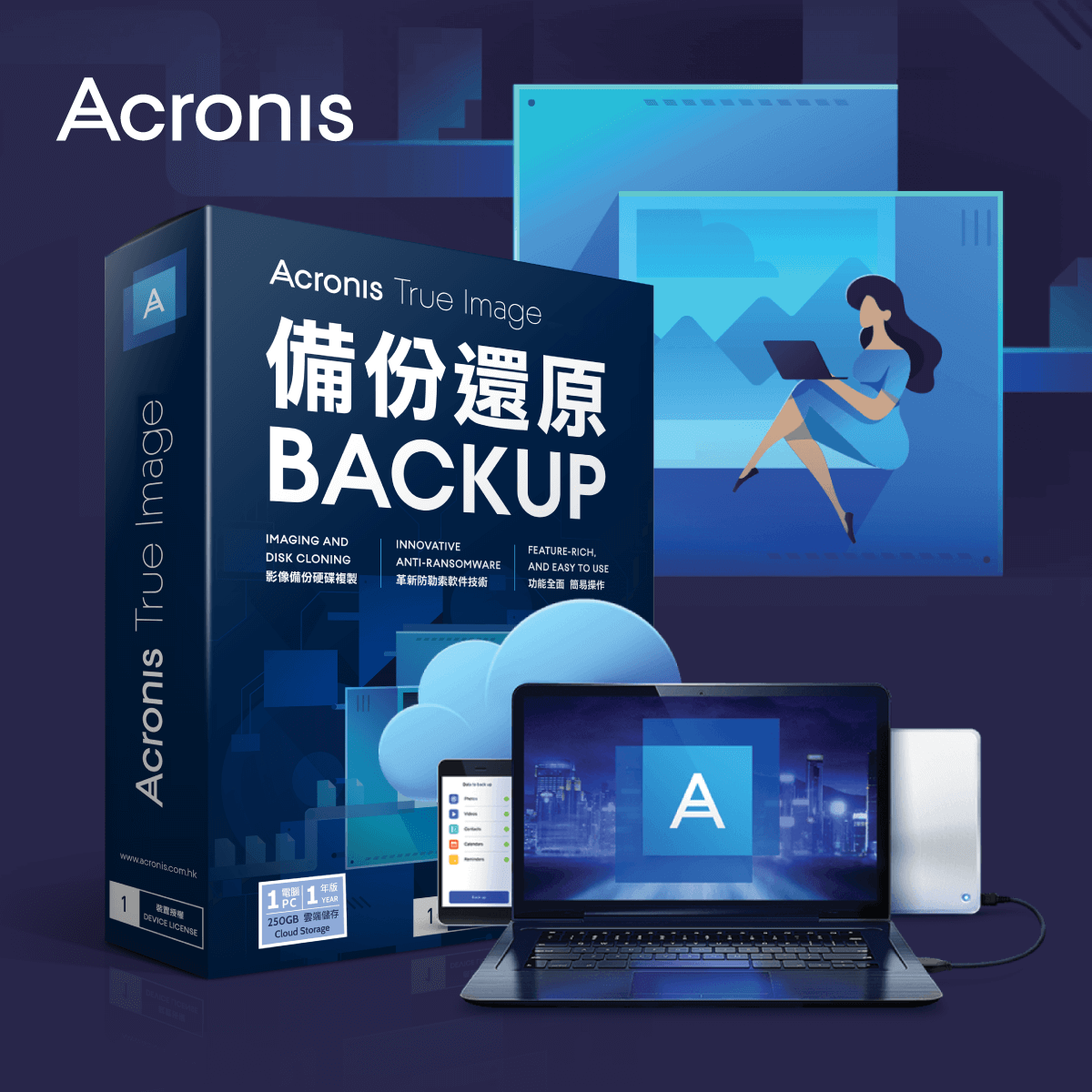 Acronis True Image Subscription 1 Computer + 250GB Acronis Cloud Storage – 1 year subscription