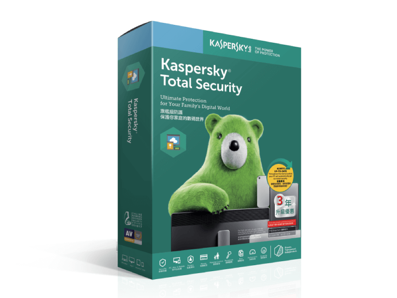 Kaspersky Total Security – 3 Device with 3 years for Edu.